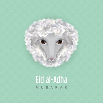 Tarjeta de felicitación de vacaciones musulmana de eid al adha con ovejas. cabeza de oveja linda con una lana blanca rizada hinchada sobre un fondo verde claro