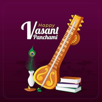 Tarjeta de felicitación de vasant panchami con instrumento musical tradicional