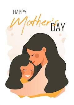 Tarjeta de felicitación de vector para el día de la madre