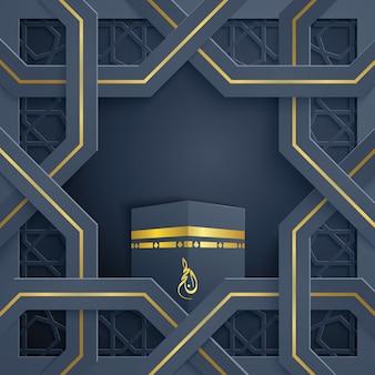 Tarjeta de felicitación de vector de peregrinación hajj