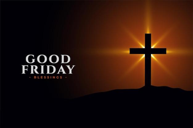 Tarjeta de felicitación de viernes santo con cruz