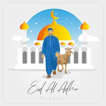 Tarjeta de felicitaciones de eid al adha mubarak