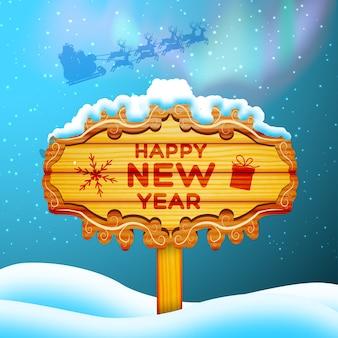 Tarjeta de feliz año nuevo con cartel de madera en la ilustración de vector plano de nieve