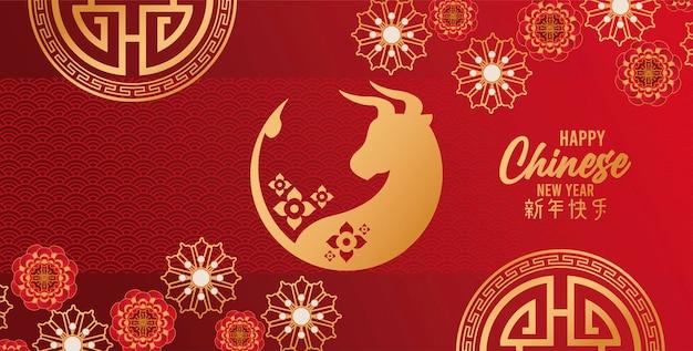 Tarjeta de feliz año nuevo chino con buey dorado en ilustración de fondo rojo