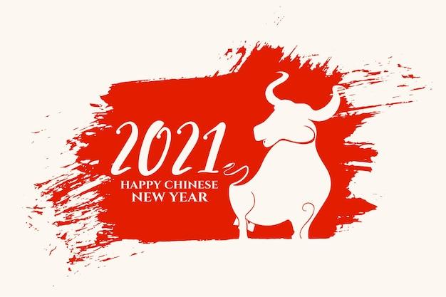 Tarjeta de feliz año nuevo chino de buey