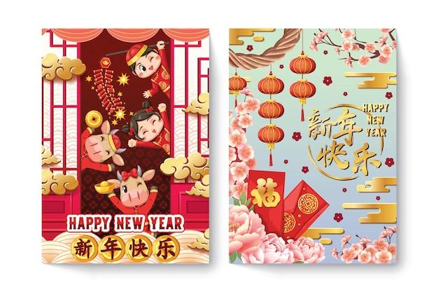 Tarjeta de feliz año nuevo chino con un niño con camiseta y ah muay.
