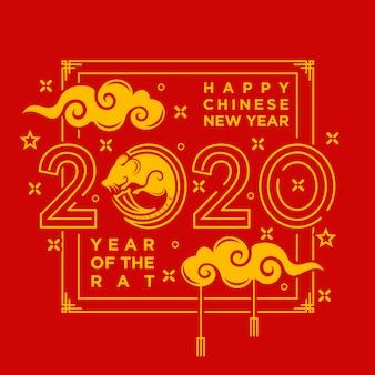 Tarjeta de feliz año nuevo chino