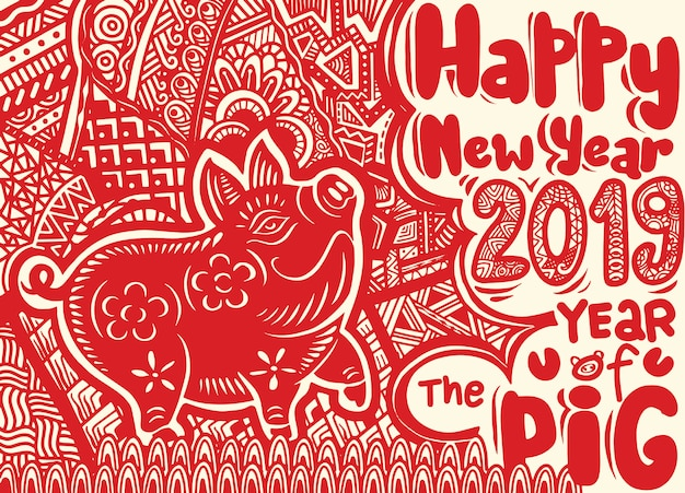 Tarjeta feliz año nuevo chino