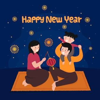 Tarjeta de feliz año nuevo con familia con linterna y fuegos artificiales