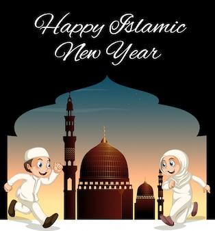 Tarjeta feliz año nuevo islámico con gente y mezquita