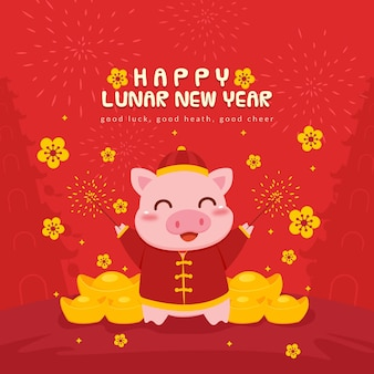 Tarjeta de feliz año nuevo lunar con cerdo y fuegos artificiales