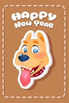 Tarjeta de feliz año nuevo con perro