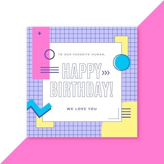Tarjeta de feliz cumpleaños estilo memphis