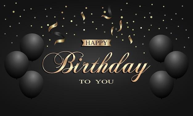 Tarjeta del feliz cumpleaños con globos y confeti