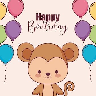 Tarjeta de feliz cumpleaños mono lindo con globos helio