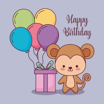 Tarjeta de feliz cumpleaños mono lindo con regalos y helio de globos