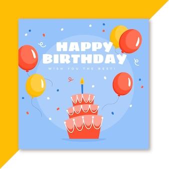 Tarjeta de feliz cumpleaños pastel y globos