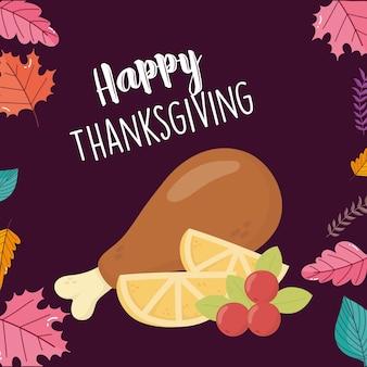 Tarjeta de feliz día de acción de gracias con pierna de pavo y rodajas de limón