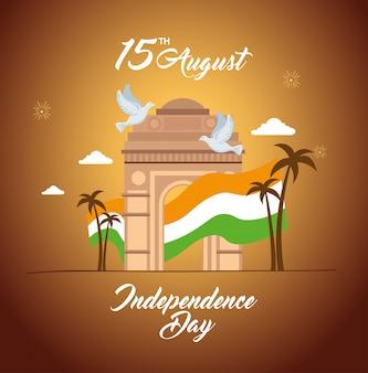 Tarjeta del feliz día de la independencia india, celebración del 15 de agosto, con el monumento de la puerta y la bandera de la india