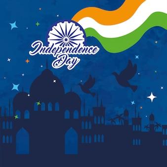 Tarjeta de feliz día de la independencia india, silueta de monumentos