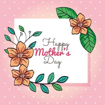 Tarjeta feliz del día de la madre con diseño de ilustración de vector de decoración de flores