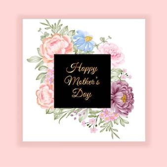 Tarjeta del feliz día de la madre con hermosa flor de acuarela