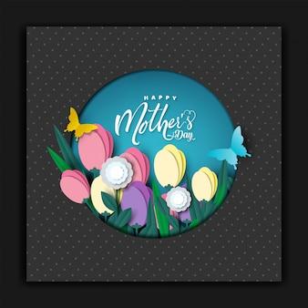 Tarjeta feliz del día de la madre, papel de flor cortado con mariposa