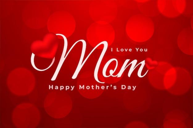 Tarjeta de feliz día de las madres rojo bokeh con diseño de corazón