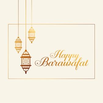 Tarjeta de feliz festival barawafat con decoración de lámparas.