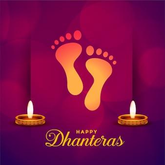 Tarjeta de feliz festival de dhanteras con estampado de pies de dios