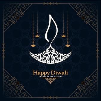 Tarjeta de feliz festival de diwali con hermoso diseño diya