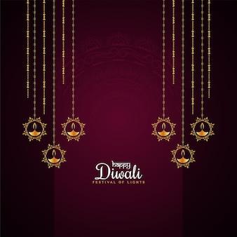 Tarjeta de feliz festival de diwali con lámparas colgantes decorativas
