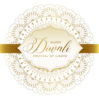 Tarjeta feliz festival de diwali