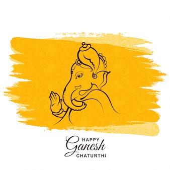 Tarjeta feliz del festival de ganesh chaturthi