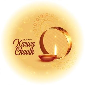 Tarjeta feliz del festival de karwa chauth con diya