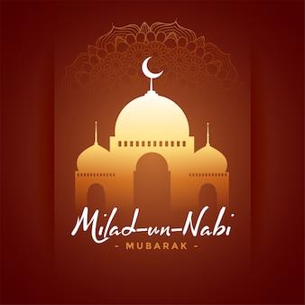 Tarjeta feliz del festival milad un nabi barawafat
