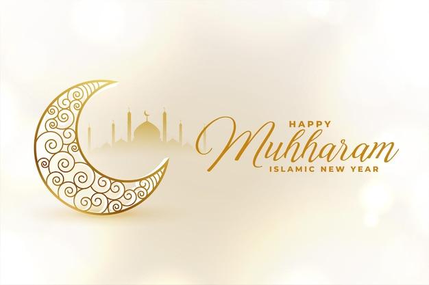 Tarjeta de feliz festival de muharram con diseño decorativo de luna y mezquita