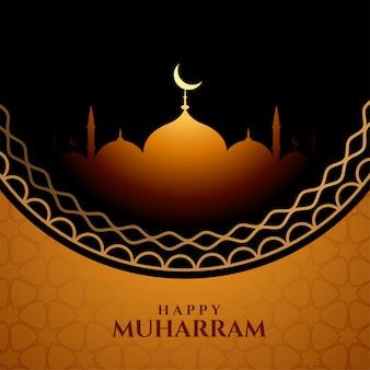 Tarjeta de feliz festival de muharram de estilo islámico