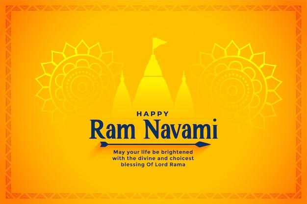 Tarjeta de feliz festival religioso ram navami