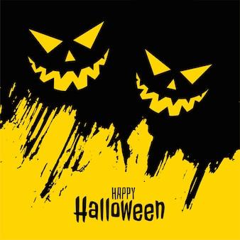 Tarjeta de feliz halloween con cara espeluznante de miedo