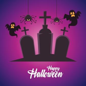 Tarjeta de feliz halloween con fantasmas y arañas en el cementerio