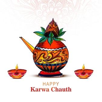 Tarjeta feliz karwa chauth sobre fondo kalash