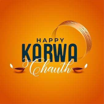 Tarjeta feliz karwa chauth con tamiz y vector diya