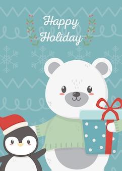 Tarjeta de feliz navidad celebración oso y pingüino