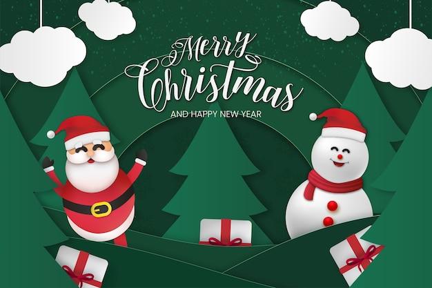 Tarjeta de feliz navidad y próspero año nuevo con efecto papercut