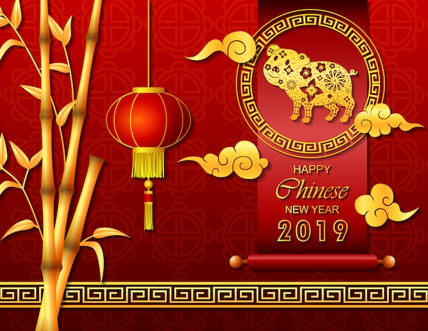 Tarjeta festiva de año nuevo chino con pergamino, cerdo dorado y bambú.