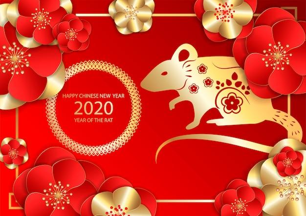 Tarjeta festiva del año nuevo chino con rata, símbolo del zodiaco del año 2020