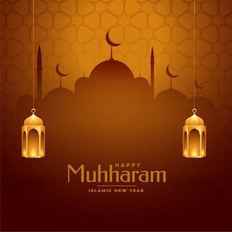 Tarjeta del festival de año nuevo islámico y muharram
