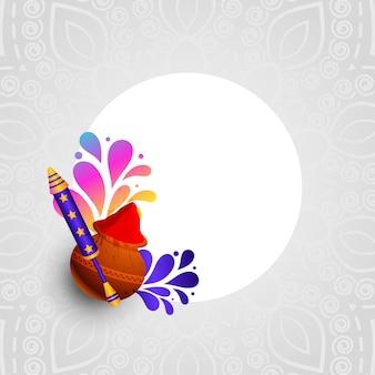 Tarjeta de festival de colores holi y pichkari