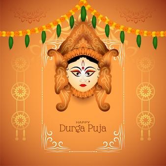 Tarjeta del festival cultural indio de durga puja